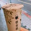 【台湾旅行】日本のメジャーキャラとコラボです