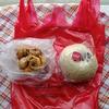 おいしいパン屋さん♪エトルタさんの11月のベーグルは···