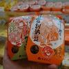 【山形・米沢】普通の納豆と思ったら大変!『雪割納豆』(※かんずり納豆も出たよ)