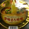 マルちゃん正麺カップ(東洋水産)香味まろ味噌