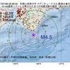 2017年07月28日 09時56分 和歌山県南方沖でM4.5の地震