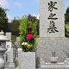 29歳独身女性が「死にたいから退職金でお墓を買おう」と考えながら、生前整理を始めた先にあったものとは?