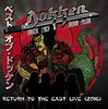 DOKKEN【Return to the East Live 2016】に入ってる新曲「It's Another Day」のMVが公開になりました。