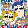 アニメージュだけに特化した プレミアムアニメ雑誌ランキング