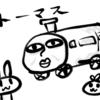 機関車トーマスを18禁にすべきだ!