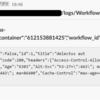 CloudLoggingに流れたログをSlack通知する