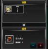 金のベアッガイpart3
