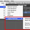 旧パーティクルシステム( Shuriken の前のパーティクルシステム)を Unity 4.0 で使う方法