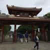 沖縄 首里城と玉陵