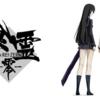 百合×シリアス好きに見てほしいアニメ「喰霊-零-」の紹介