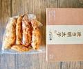 ふくやの焼き明太子と白いご飯で作る福岡地元民の最高の朝食