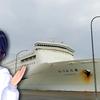 《新日本海フェリーらべんだあ》新潟→北海道(小樽)を和室で移動する!