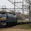 貨物列車撮影 3/16 153レ クリーンかわさき号 × EF66 27 再び