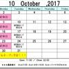 10月の定休日とオープン予定のお知らせ