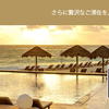 【SPG/AMEXカード】高級ホテルの上級会員になれるかつ、無料宿泊がついてくるお得なカード!!メリット・デメリットを解説(2018/7/5追記あり)