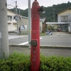 週刊消火栓 兵庫 06
