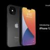 iPhone12(仮)の発売が10月に遅れる、とAppleが公言