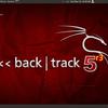さようなら、BackTrackとlanmap2