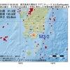 2016年05月17日 05時00分 鹿児島県大隅地方でM3.0の地震