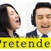 <動画>神の子・中垣アナが「冬の女王」広瀬香美とコラボ! Official髭男dismに挑戦
