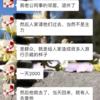 中国人は「香港デモ」を、どのように見ているか? Report by Monica Lee