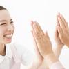 【大丈夫。あなたは営業でヒロインになれます。】損害保険会社女性社員限定webセミナー@天野功一