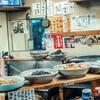 〔最近の活動〕ホテルにでなく、蒲田に泊まる。アプリ「ON THE TRIP」でホテルオリエンタルエクスプレス東京蒲田公式ガイドの執筆を担当しました(主に居酒屋部分)