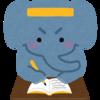 コロナ休暇中だからこそ内田篤人の教育論を読むべし!