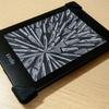 片手で快適に読書できる『Palmo for Kindle Paperwhite』で落下の心配とはサヨナラしよう!