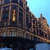 ロンドンの大晦日