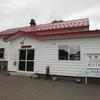 南区史跡サイクリング ― 旧石切山駅 ―