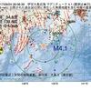 2017年09月24日 06時08分 伊豆大島近海でM4.1の地震