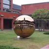 雨の釧路 彫刻放浪:釧路・鶴居(1)