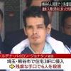 ペルー人が埼玉で6名を殺害 10歳少女は性的被害も 熊谷連続殺人事件