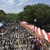 代々木公園の台湾フェスタ2019。