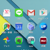 Nexus 5を5.1.1にアップデートしたよ
