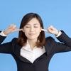 日本創造教育研究所(日創研)PSV研修 内容と対策