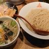つけ麺専門店 三田製麺所 新宿西口店