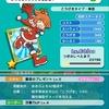 ぷよぷよクエスト日記:12月14日〜12月20日分:聖夜のプレゼント祭りは初の20000個(☆5青の秘伝書)目指して頑張るぞ!