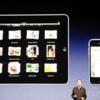 iPadは家庭のもの