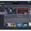 Steam.app、macOS Catalinaで動作しないゲームが判別可能に