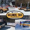 SUBARU:苗場スキー場で5周年ゲレンデタクシー、ド派手に開催!