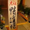 街で見かけた木製スタンド看板