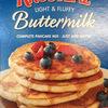 アメリカのホットケーキミックス(Pancake Mix)@Krusteaz(クラステーズ)