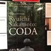 Stephen Nomura Schible 「Ryuichi Sakamoto: Coda」 (2017)