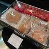 【出産祝いお返し・友達編】ママギフトコンシェルジュが贈った美味しいお菓子@渋谷ヒカリエ