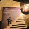 ジャズピアノを始めて思うこと