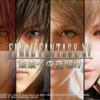FF15新DLC『未来への夜明け』ついに待望の真エンディングへ!【ネタバレ有】
