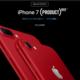 iPhone7の赤(レッドカラー)には32GBがない?!128GB・256GB、自分に合ったギガ数を見つけよう。