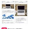 無料アプリを起動するだけで50円+500円もらえる!!